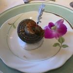 メープルヒル - サザエのオーブン焼き
