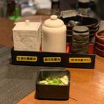 俵家商店 マルコメ -