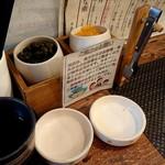 小江戸 オハナ - 自由に食べれる漬物
