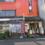 116026617 - 37番札所岩本寺の近くにあるうなぎ屋さんです。