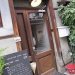 ヒヤシンスカフェ -