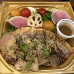 ラ・ボンバンス ご馳走デリ - 豚の西京焼きと季節のお野菜お弁当