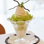 佑花里 - 料理写真:シャインマスカットのパフェ