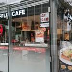 R.L WAFFLE CAFE - 外観