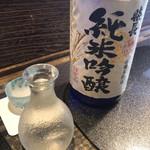 天ぷら 福たろう - 喜長 純米吟醸 有機米仕込みで飲み口爽やか!悪酔い無し!との事(^O^)/