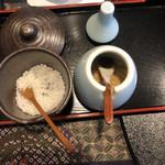天ぷら 福たろう - 岩塩と柚子塩で!
