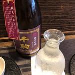 天ぷら 福たろう - 瓶火入れの千駒 純米吟醸