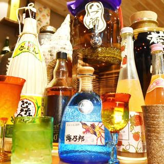 お酒も北海道×沖縄♪