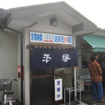 平塚ラーメン - 開店30分で店頭には行列が。。。