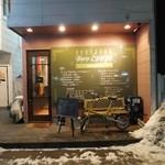ビストロ シュパーゲル - お店の外観