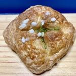 gingadouichihachikyuuzerosui-tsuandobe-kari- - ケーキくらいのお値段がする「ピスタチオのデニッシュ」…