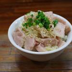 町田汁場 しおらーめん進化 - 鶏塩飯