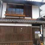 Takasegawamaki -