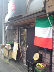 アキッチョ 中野新橋店