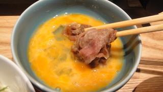 楽山 - 卵につけた肉