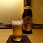 きはる - ビール