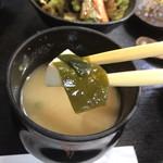しまづ者 - 味噌汁の具材