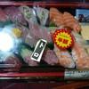 鮮魚たかぎ - 料理写真: