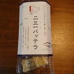 116066091 - ニ三一バッテラ  @1000円(2019.09)