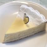 レーブ・ド・ルピナス - 焼きチーズ