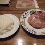 神保町ヴェジタリアンPARTⅡ - ハムステーキ定食