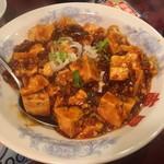 南昌飯店 - 麻婆豆腐