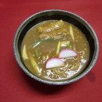 ふじ田 - カレーうどん(スパイシーな味と香り)