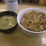 松屋 - サービス期間240円の牛丼