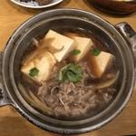 山忠 - 特製肉豆腐