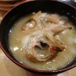 金沢まいもん寿司 - 喉黒あら汁の正体(兜は丸々1匹分