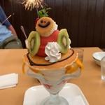 オレンジガーデン - 料理写真:UFOパフェ