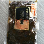 道の駅第九の里 - 料理写真: