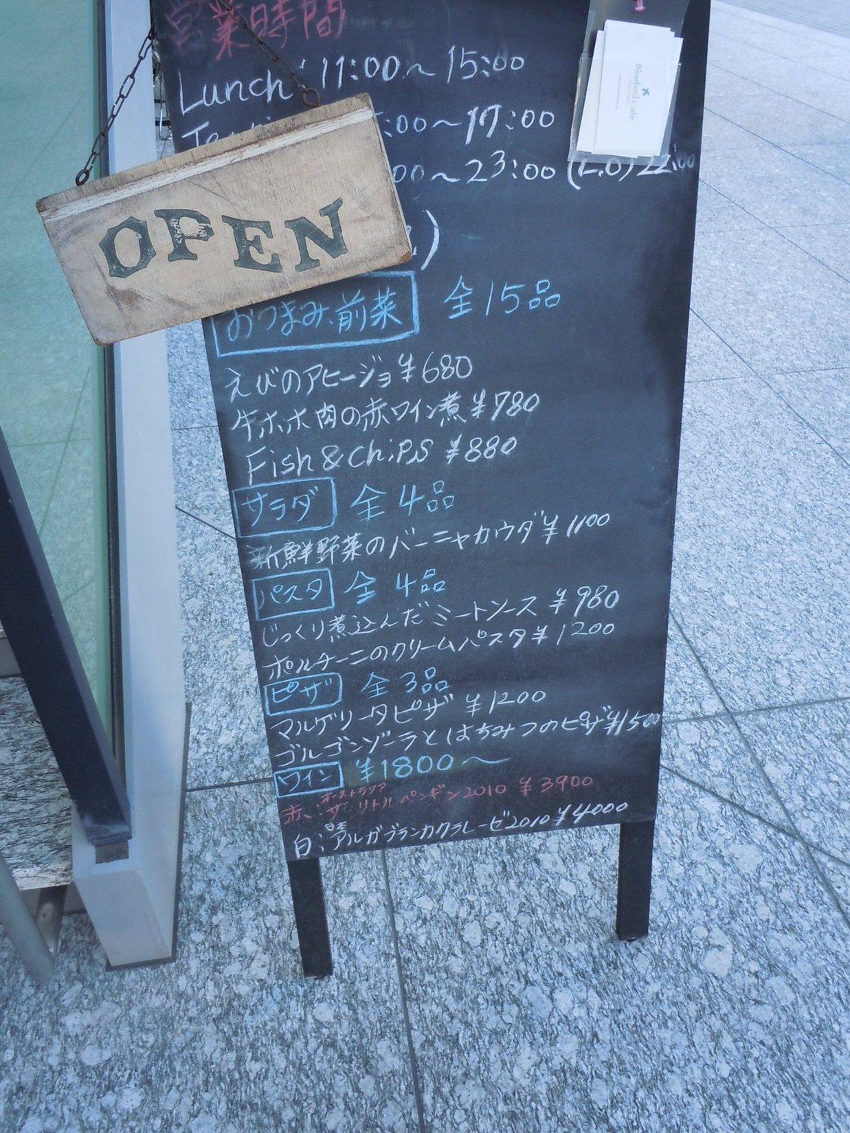 ブルーバードカフェ
