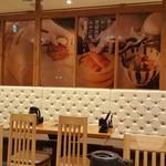 GOCHISO-DINING 雅じゃぽ - 2019.9.
