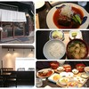 レストラン酢重正之 - 料理写真:
