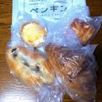 ペンギンベーカリーカフェ - 料理写真:購入した品