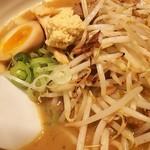 麺屋 雪風 - うらメニュージンジャー味噌。