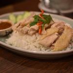 タイの食卓 クルン・サイアム - カオマンガイ