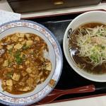 中華食堂一番館 - 麻婆丼セット(¥550円)