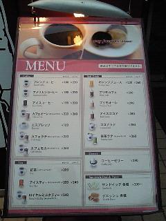 カフェ・ベローチェ - 店頭メニュー