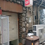 116112421 - ん?chic's bar