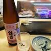 いっこ寿司 - ドリンク写真: