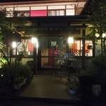 日本蕎麦 一成 - お店入口