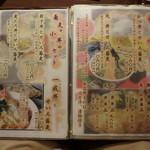日本蕎麦 一成 - メニュー4