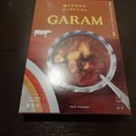 GARAM - ポークビンダル