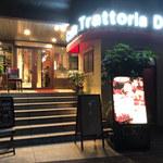caffe trattoria D'oro -
