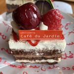カフェ ドゥ ジャルダン - Bigチョコ