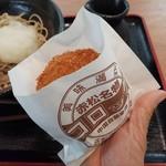 赤松パーキングエリア(上り線)モテナス - 赤松コロッケ