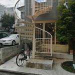 Nikkunikkuburanje - 店舗外観