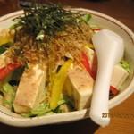 中洲屋台横丁 - 豆腐ジャコサラダ